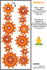 Visual mechanics or math puzzle with rotating clockwise and counterclockwise gears. Answer included.