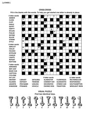 Puzzle page with two puzzles: big 19x19 criss-cross word game (English language) and small visual puzzle with keys. Black and white, A4 or letter sized. Answers are on separate file