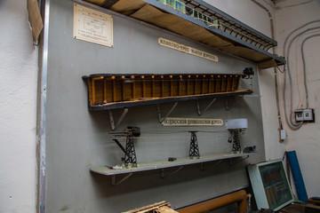 Underground ore gold mine interior tunnels model