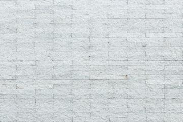 White brick wall baclground