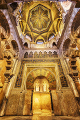 Inside the Mezquita, Cordoba, Spain