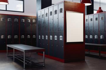 Modern locker room with empty frame