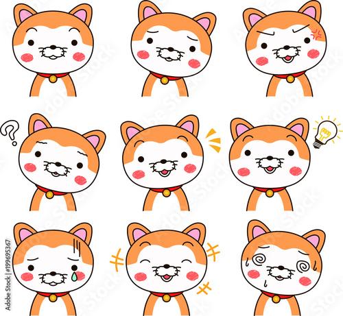 Shiba Inu expression set