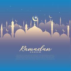 beautiful ramadan kareem festival background