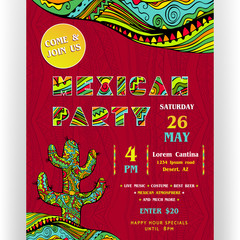 Mexican party announcing poster template. Text customized for invitation. Ornate letters and cactus.
