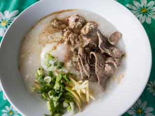 Porridge, Pork Liver, Vegetables in Green Bowl