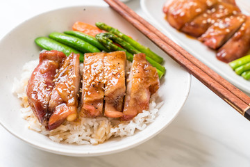 teriyaki chicken rice bowl