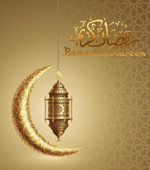 Ramadan Background with Crescent and Lantern