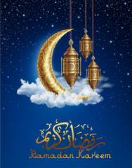Ramadan Background with Golden Lanterns