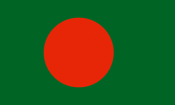 National flag of Bangladesh country in South Asia