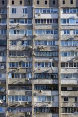 Facade of a multi-storey residential building
