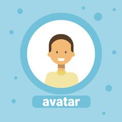 Woman Avatar Businesswoman Profile Icon Element User Image Female Face Flat Vector Illustration