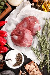 Fleisch mit Paprika No1