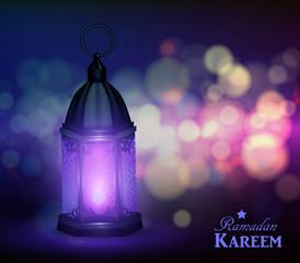 Maroccan Arabic lamp