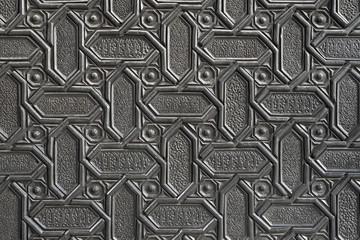 Moorish style door ornament.