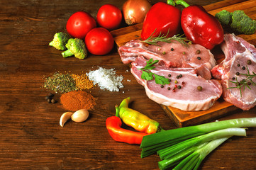 fresh meat with vegetables and spices