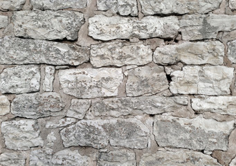 Stone wall. Seamless texture with a stone wall.