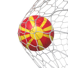 Macedonia Macedonian flag soccer ball inside the net, in a net.