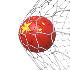 China Chinese flag soccer ball inside the net, in a net.