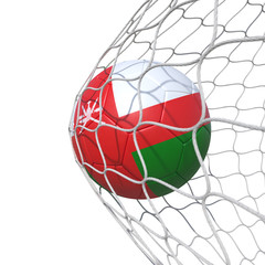 Omani Oman flag soccer ball inside the net, in a net.