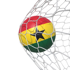 Ghana Ghanaian flag soccer ball inside the net, in a net.