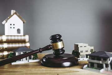 住宅問題と裁判