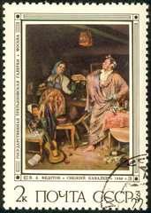 Ukraine - circa 2018: A postage stamp printed in USSR show Fresh Chevalier, 1846. The State Tretyakov Gallery, Moscow. Paintings by P. A. Fedotov. Circa 1976.