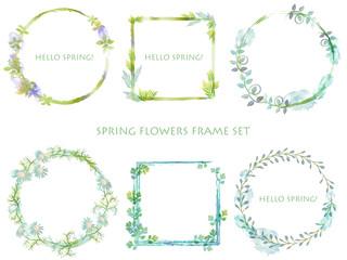 水彩画風の春の花 フレームセット