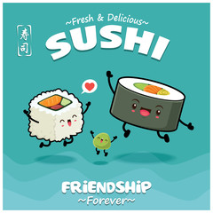 Vintage Japanese food poster design with vector Futomaki sushi & wasabi characters. Chinese word means sushi.