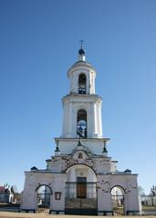 Voznesensky temple of of Borshchevo