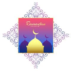 ramadan kareem beautiful background decoration