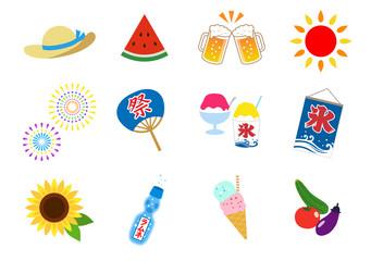 夏のイラストアイコン|セット
