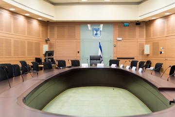 Tour at Knesset in Jerusalem