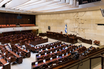 Tour at Knesset in Jerusalem