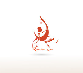 Ramadan Mubarak and Kareem greeting card, the Arabic calligraphy means : Generous Ramadan - and wish for you to be fine every year