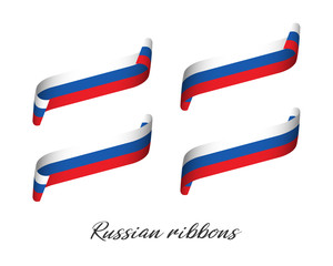Set of four modern colored vector ribbons with Russian tricolor isolated on white background, flag of Russia, Russian ribbons