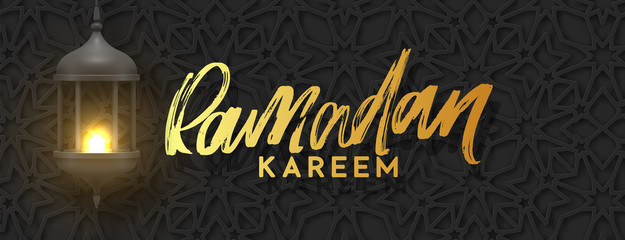 Ramadan vector, horizontal greeting banner with arabic calligraphy Ramadan Kareem. Realistic old Arabic lamps lanterns with shiny fire hanging on traditional arabesque pattern background.