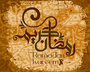 Ramadan Kareem Islamic calligraphy