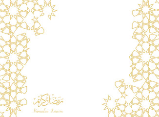 ramadan backgrounds vector,Ramadan kareem  arabic pattern gold background
