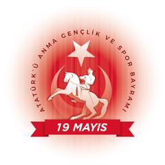 19 mayis Ataturk'u Anma Genclik ve Spor Bayrami