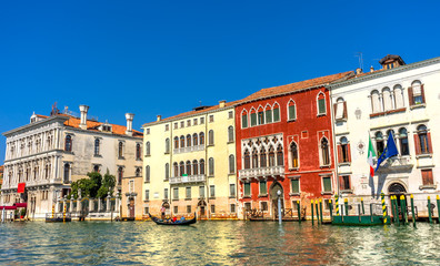 Colorful Grand Canal GondolaReflectioins Venice Italy