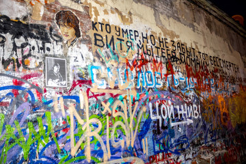 MOSCOW, RUSSIA - SEPTEMBER 2015: Sightseeing - the wall of Victor Tsoi (Stena Coya) on the Arbat