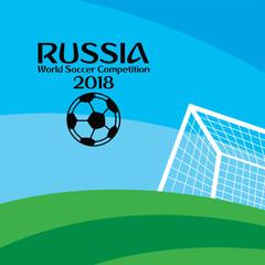 russia soccer tournament 2018