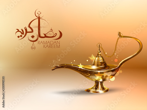 Ramadan kareem generous ramadan greetings in arabic freehand with ramadan kareem generous ramadan greetings in arabic freehand with antique aladdin lamp for islam religious festival m4hsunfo