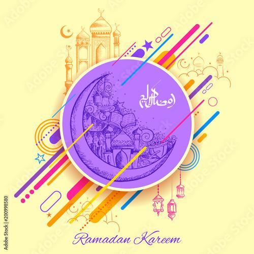 Ramadan kareem generous ramadan greetings in arabic freehand ramadan kareem generous ramadan greetings in arabic freehand calligraphy m4hsunfo