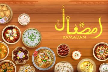 Iftar party invitation greeting Ramadan Kareem Generous Ramadan greetings in Arabic freehand for Islam religious festival Eid with grand meal