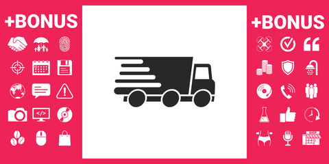 Express delivery icon. Delivery car