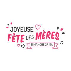 Carte Fête des Mères 2018