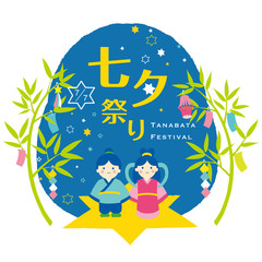 七夕祭り イラスト