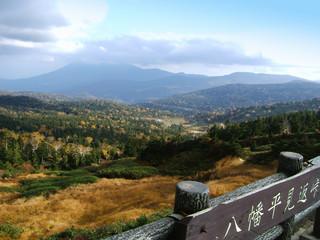 View from mountainous plateau (Hachimantai Mikaeri Pass), Iwate, Japan